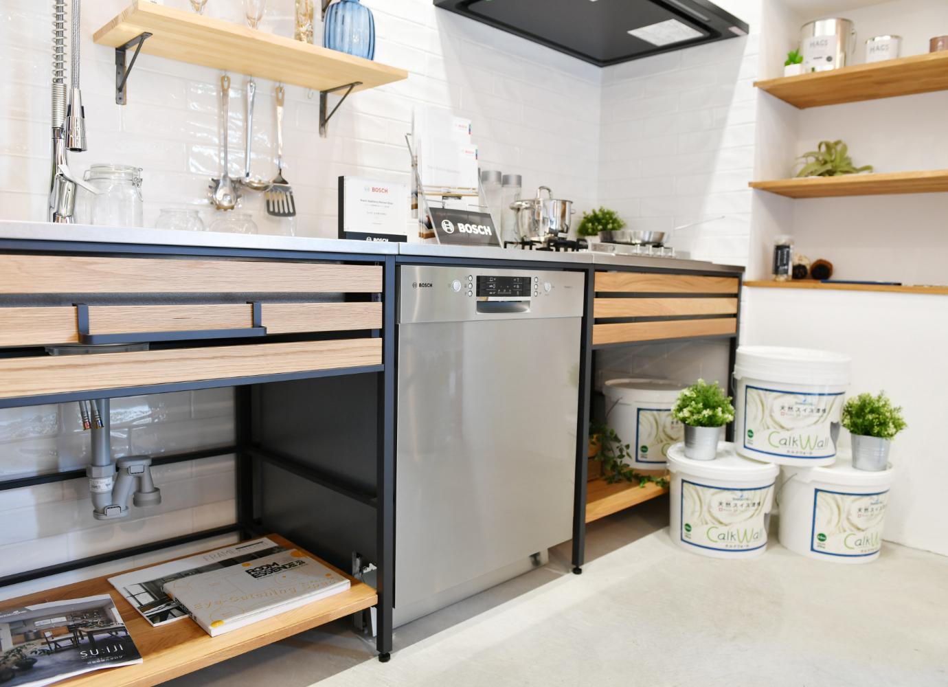 BOSCH食器洗い機