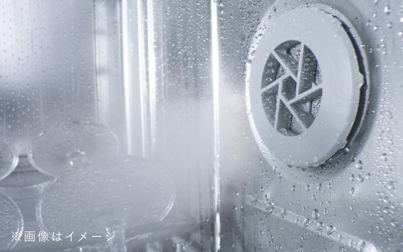 BOSCH 食器洗い機内部イメージ